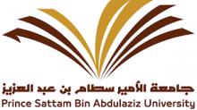تشكيل لجنة دائمة تحت مسمى ( اللجنة الدائمة للوثائق والمحفوظات )